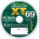 Леска монофильная Dragon XT 69 Spinning 0.22мм 125м / 33-20-322 -