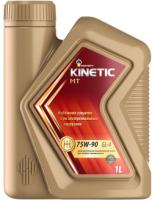 Трансмиссионное масло Роснефть Kinetic MT 75W90 (1л) -