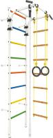 Детский спортивный комплекс Rokids Атлет-2ц цветные ступеньки (белый) -