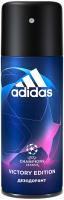 Антиперспирант-спрей Adidas UEFA V для мужчин (150мл) -