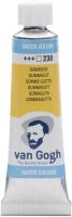 Акварельные краски Van Gogh 238 / 20012381 (10мл, гуммигут) -