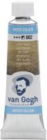 Акварельные краски Van Gogh 802 / 20018021 (10мл, светлое золото) -