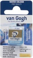 Акварельные краски Van Gogh 844 / 20868441 (интерферентный желтый, кювета) -