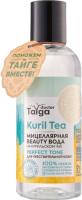 Мицеллярная вода Natura Siberica Doctor Taiga Beauty для чувствительной кожи (170мл) -