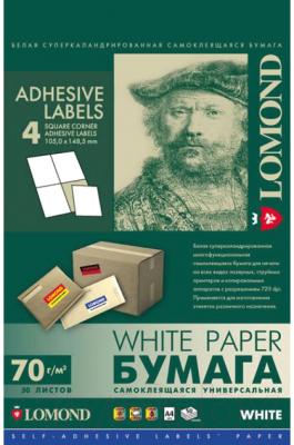 Наклейки для печати Lomond Самоклеющаяся 4 деления A4, 70 г/м, 50л / 2100025