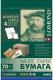 Наклейки для печати Lomond Самоклеющаяся 4 деления A4, 70 г/м, 50л / 2100025 -