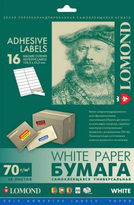 Наклейки для печати Lomond Самоклеющаяся 16 делений A4, 70 г/м, 50л / 2100125