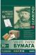 Наклейки для печати Lomond Самоклеющаяся 16 делений A4, 70 г/м, 50л / 2100115 -