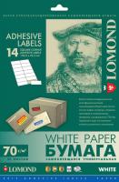 Наклейки для печати Lomond Cамоклеющаяся 14 делений А4, 70 г/м, 50 л. / 2100095 -