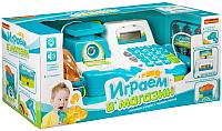 Касса игрушечная Bondibon Играем в магазин / ВВ4123 -