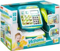 Касса игрушечная Bondibon Играем в магазин / ВВ4125 -