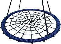 Качели Rokids Гнездо К-1 (80см, синий) -