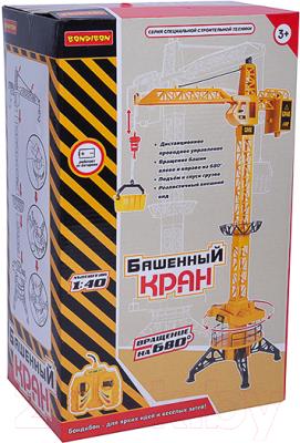 Игрушка на пульте управления Bondibon Кран игрушечный / ВВ4087