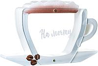 Копилка Kopilki Кофейная чашка / КЕ-01 (белый) -
