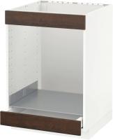 Шкаф под духовку Ikea Метод/Максимера 592.348.27 -