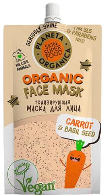 Маска для лица гелевая Planeta Organica Skin Super Food Seed омолаживающая Carrot & Basil Seeds
