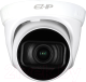 IP-камера Dahua EZ-IPC-T2B20P-ZS-2812 -
