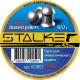 Пульки для пневматики Stalker Domed Pellets 0.57г (4.5мм, 250шт) -