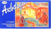 Акварельные краски ГАММА Студия / 215001 (24цв) -