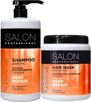 Набор косметики для волос Salon Professional Глубокое восстановление шампунь 1л+маска 1л -