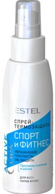 Спрей для волос Estel Curex Active Спорт и Фитнес термозащита (100мл)
