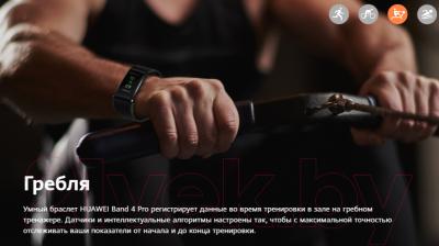 Фитнес-трекер Huawei Band 4 Pro / TER-B19S (красный дракон)
