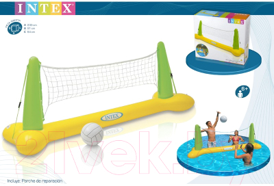 Активная игра Intex 56508
