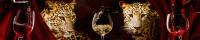 Скиналь Оптион Душевная кухня. Вино и леопард 88 (стекло, 1400x600x3) -