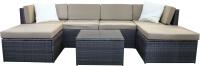 Комплект садовой мебели Sundays Kentucky KX-004GR-23 ( серо-коричневый) -