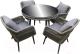 Комплект садовой мебели Sundays Magnolia RDS-305 -
