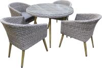 Комплект садовой мебели Sundays Camellia RDS-721 -