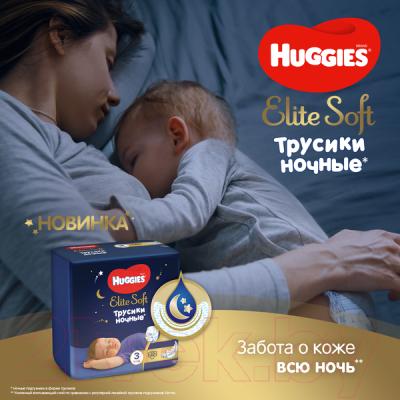 Подгузники-трусики детские Huggies Elite Soft Overnites 6 (16шт)
