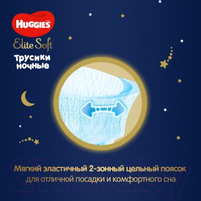 Подгузники-трусики детские Huggies Elite Soft Overnites 5 (17шт)