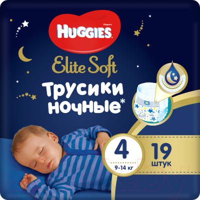 Подгузники-трусики детские Huggies Elite Soft Overnites 4 (19шт)