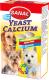 Лакомство для собак Sanal Yeast Calcium / 2000SD (100г) -