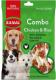 Лакомство для собак Sanal Combo Chicken&Rice / 2962SD (100г) -