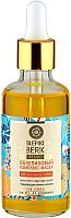 Масло для волос Natura Siberica Комплекс облепиховый для кончиков волос (50мл) -