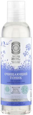 Фото - Тоник для лица Natura Siberica Очищающий для жирной и комбинированной кожи очищающий тоник для лица polar white birch bereza siberica 200мл