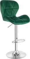 Стул барный Mio Tesoro Грация BS-035 (G062-18 изумрудно-зеленый) -