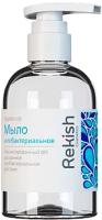 Мыло жидкое Rekish Cosmetics Антибактериальное  (500мл) -