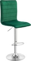 Стул барный Mio Tesoro Нарни BS-016 (G062-18 изумрудно-зеленый) -