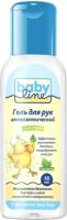 Гель для рук детский Babyline Антибактериальный / DB049 (50мл) -