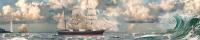 Скиналь Оптион Морской берег. Морское путешествие 8 (стекло, 1400x600x3) -