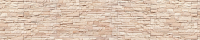 Скиналь Оптион Текстуры. Текстура камня-1 9 (стекло, 2800x600x3) -