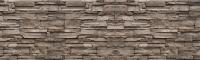 Скиналь Оптион Текстуры. Текстура камня-5 77 (стекло, 2800x600x3) -