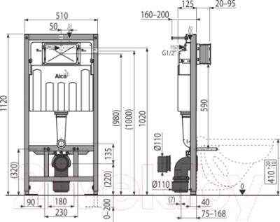 Унитаз подвесной с инсталляцией Sanita Luxe Attica SL DM ATCSLWH0104 + AM101/1120