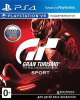 Игра для игровой консоли Sony PlayStation 4 Gran Turismo Sport хиты PlayStation (поддержка VR) -