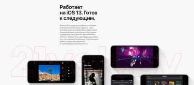 Смартфон Apple iPhone SE 128GB / MXD12 (белый)
