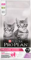 Корм для кошек Pro Plan Delicate Kitten с индейкой (10кг) -