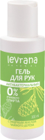 Антисептик Levrana Антибактериальный (100мл) -